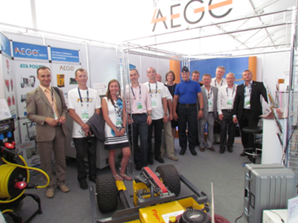 Aege_Stand_Maks_aug_2011.png