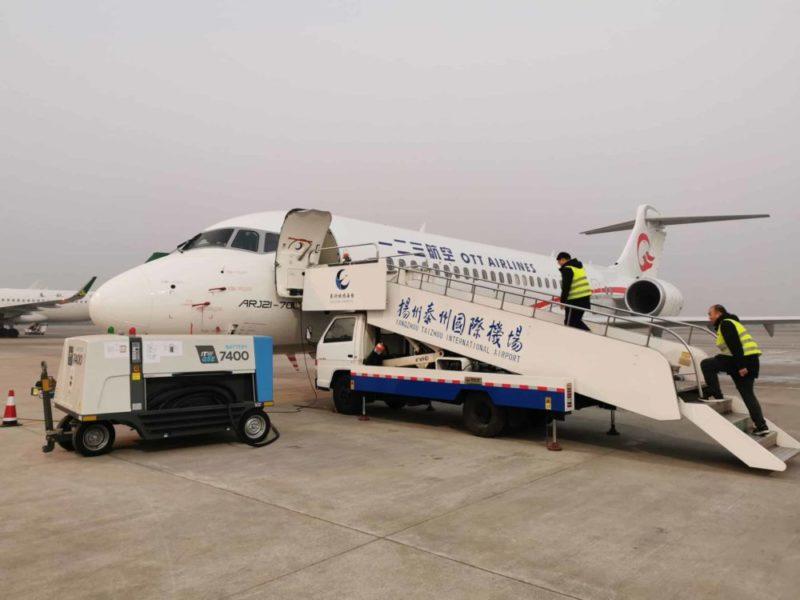 ITWGSE 7400 eGPU Yanzhou Taizhou Int. Airport, China