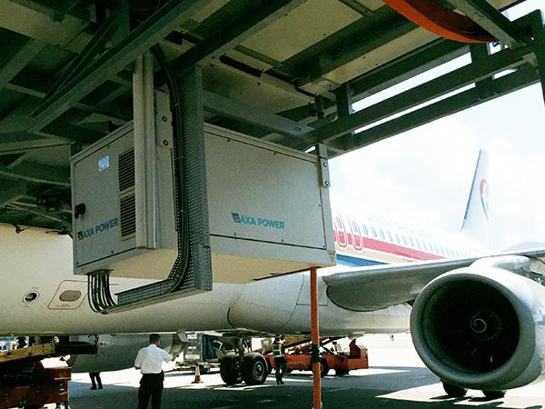 Hong Kong Airport AXA 2300 Power Coil